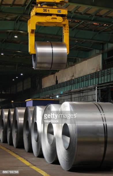 Industrial mill