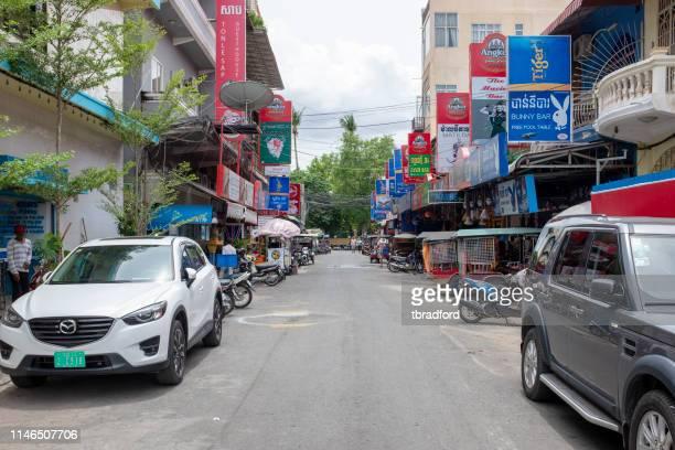 プノンペン, カンボジアの悪名高いバーストリート104 - night life in cambodian capital phnom penh ストックフォトと画像