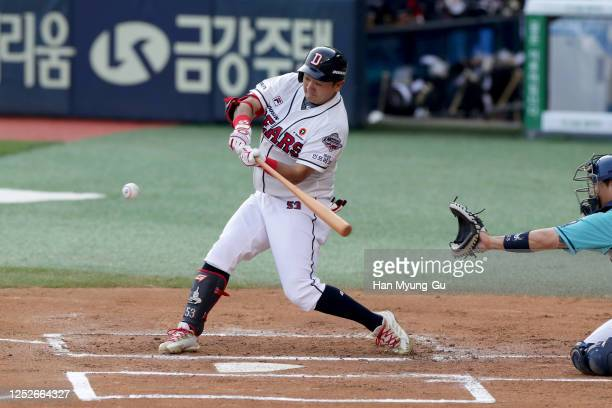 Infielder Choi Joo-Hwan of Doosan Bears bats in the bottom of the first inning during the KBO League game between NC Dinos and Doosan Bears at the...