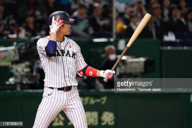 Infielder Hayato Sakamoto of Japan at bat in the bottom of 2nd inning during the WBSC Premier 12 Super Round game between Japan and Mexico at the...