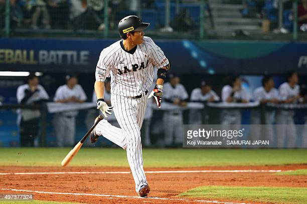 Infielder Hayato Sakamoto of Japan hits a tworun double in the bottom of fourth inning during the WBSC Premier 12 quarter final match between Japan...