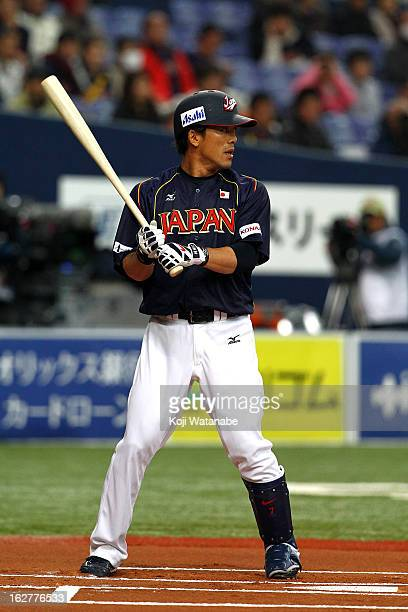 Infielder Kazuo Matsui#7 of Japan during the international friendly game between Australia and Japan at Kyocera Dome Osaka on February 24 2013 in...