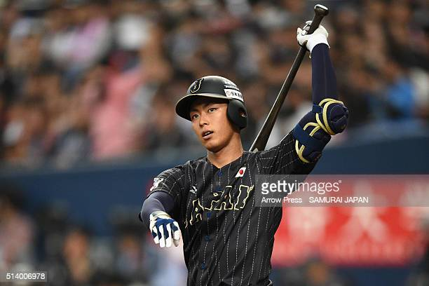 Infielder Kenta Imamiya of Japan prepares in the top of third inning during the international friendly match between Japan and Chinese Taipei at the...