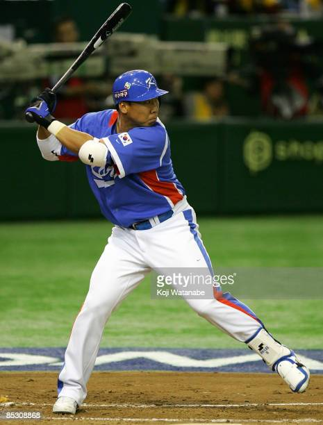 Infielder Lee Bum Ho of South Korea bats in the top of third inning during the World Baseball Classic Pool A match between Japan and South Korea at...