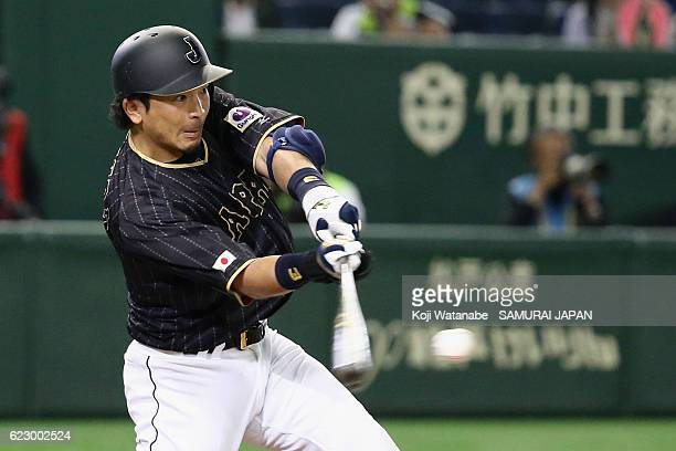 Infielder Nobuhiro Matsuda of Japan grounds out in the seventh inning during the international friendly match between Netherlands and Japan at the...