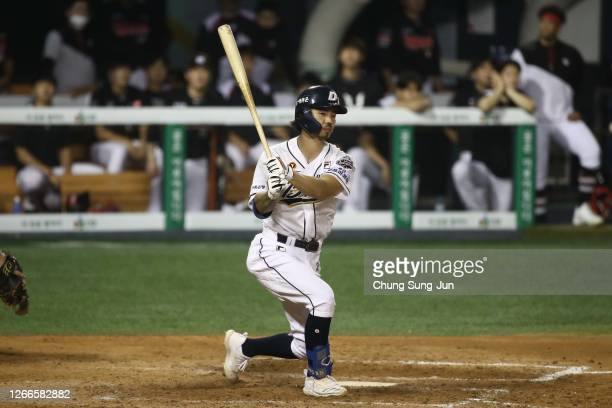 Infielder Oh Jae-Won of Doosan Bears bats in the bottom of ninth inning during the KBO League game between KT Wiz and Doosan Bears at the Jamsil...