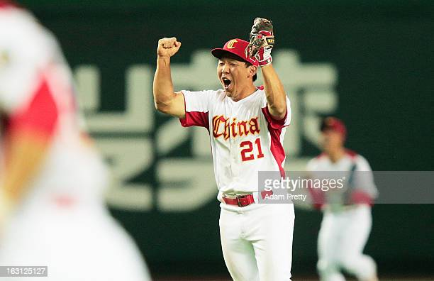Infielder Ray Chang of China celebrates victory over Brazil in the World Baseball Classic First Round Group A game between China and Brazil at...