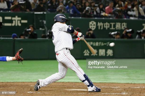 Infielder Ryoma Nishikawa of Japan hits a tworun double to make it 40 in the bottom of fifth inning during the Eneos Asia Professional Baseball...