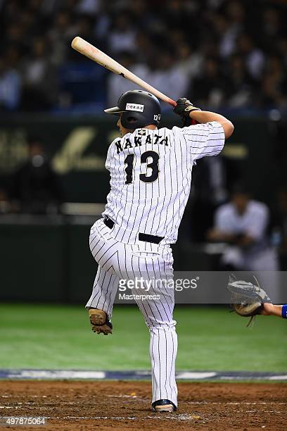 Infielder Sho Nakata of Japan at bat in the bottom of fourth inning during the WBSC Premier 12 semi final match between South Korea and Japan at the...