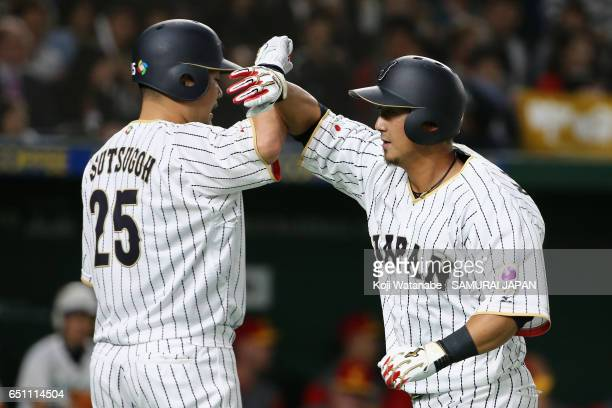 Infielder Sho Nakata of Japan celebrates with his team mate Outfielder Yoshitomo Tsutsugoh after hitting a two run homer to make it 15 in the bottom...