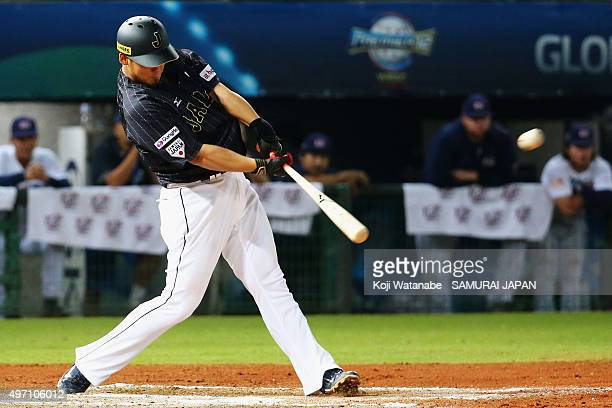 Infielder Sho Nakata of Japan hits a threerun homerun in the top of sixth inning during the WBSC Premier 12 match between the United States and Japan...