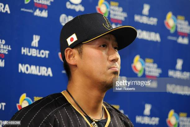 Infielder Sho Nakata of Japan is interviewed after the World Baseball Classic Pool E Game Two between Japan and Netherlands at the Tokyo Dome on...