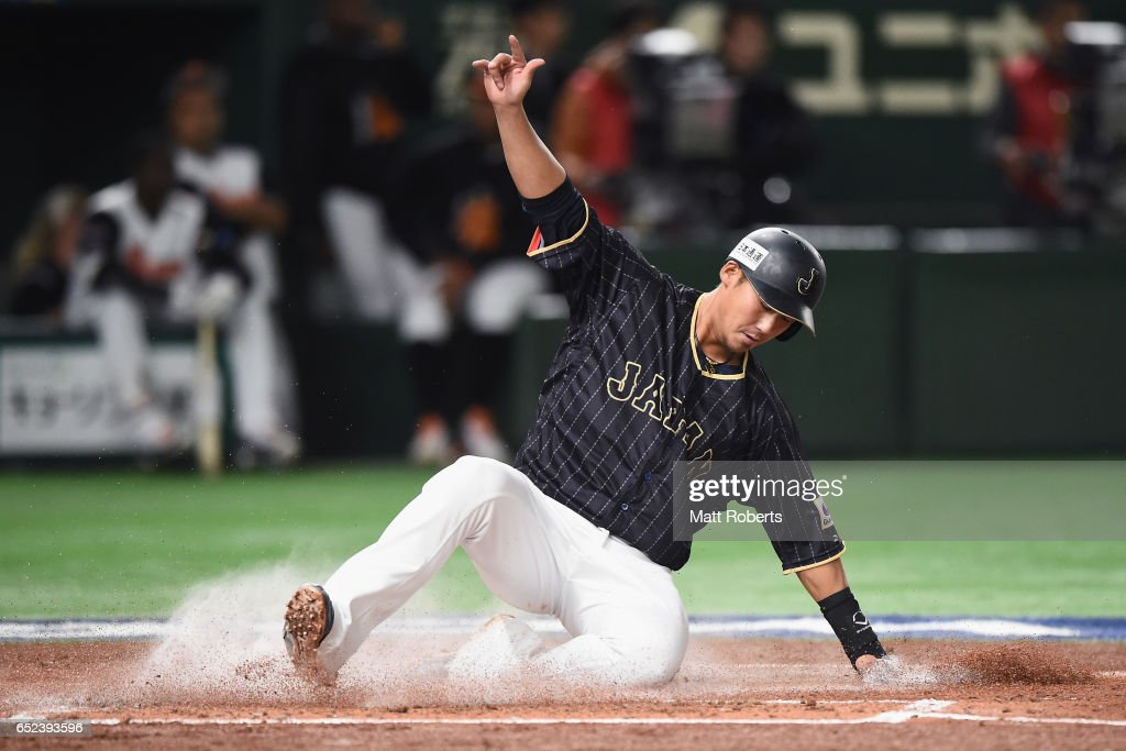 World Baseball Classic - Pool E- Game 2 - Japan v Netherlands : News Photo
