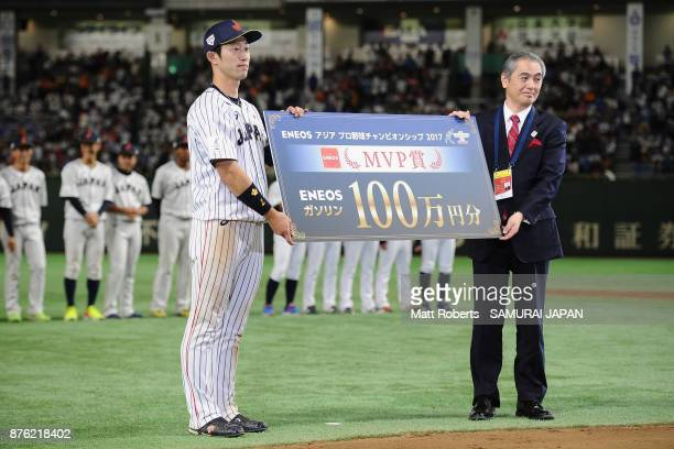 Infielder Shuta Tonosaki of Japan is introduced as the most valuable player at the award ceremony after the Eneos Asia Professional Baseball...