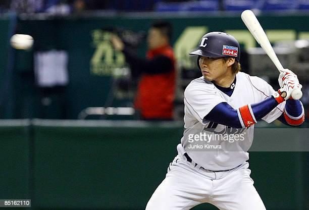 Infielder Takuya Hara of Saitama Seibu Lions waits for a pitch during a friendly match between China and Saitama Seibu Lions at Tokyo Dome on March 1...