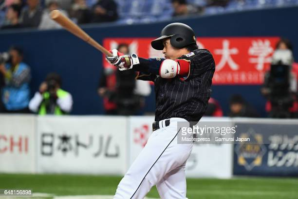 30 Top Japan V Orix Buffaloes World Baseball Classic Warm Up