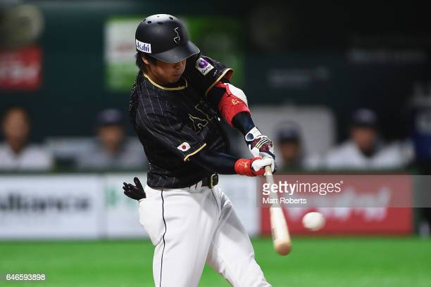 Infielder Tetsuto Yamada of Japan hits a solo homer in the top of the first inning during the SAMURAI JAPAN Sendoff Friendly Match between CPBL...