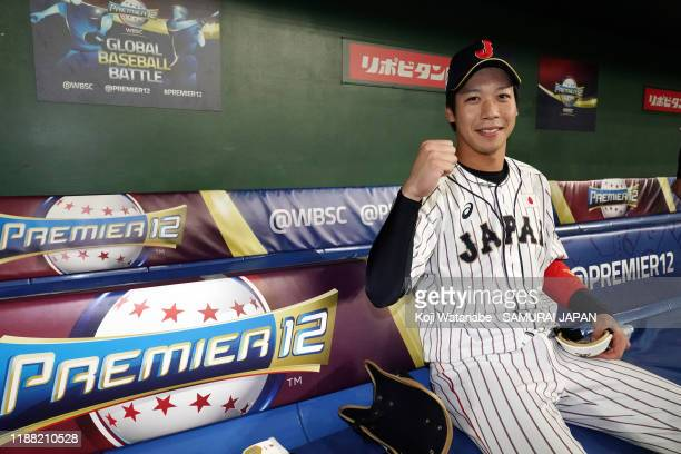 Infielder Tetsuto Yamada of Japan poses for photographs after the WBSC Premier 12 final game between Japan and South Korea at the Tokyo Dome on...