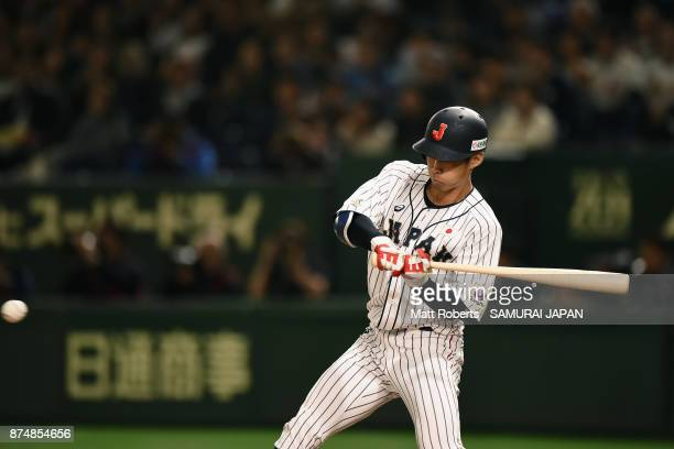 Infielder Yota Kyoda of Japan at bat in the bottom of first inning during the Eneos Asia Professional Baseball Championship 2017 game between Japan...