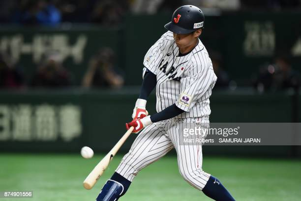 Infielder Yota Kyoda of Japan flies out in the bottom of seventh inning during the Eneos Asia Professional Baseball Championship 2017 game between...