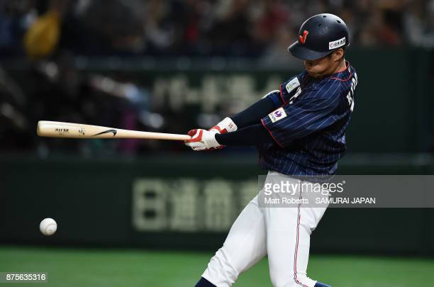 Infielder Yota Kyoda of Japan grounds out in the top of first inning during the Eneos Asia Professional Baseball Championship 2017 game between...