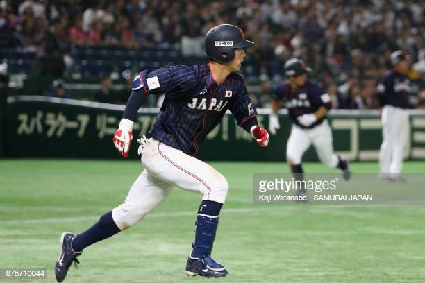 Infielder Yota Kyoda of Japan hits a RBI single to make it 70 in the top of eighth inning during the Eneos Asia Professional Baseball Championship...