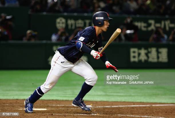 Infielder Yota Kyoda of Japan hits a tworun single in the top of fifth inning during the Eneos Asia Professional Baseball Championship 2017 game...