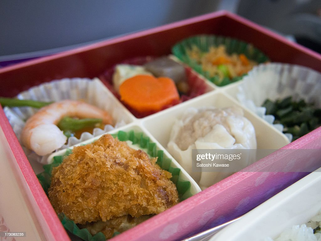 In-flight meal : Stock Photo