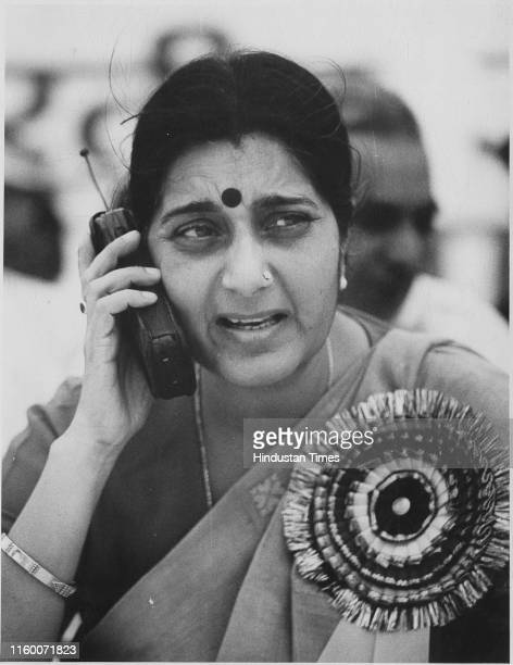 Information and Broadcasting Minister Sushma Swaraj in New Delhi India Former External Affairs Minister and senior BJP leader Sushma Swaraj passed...
