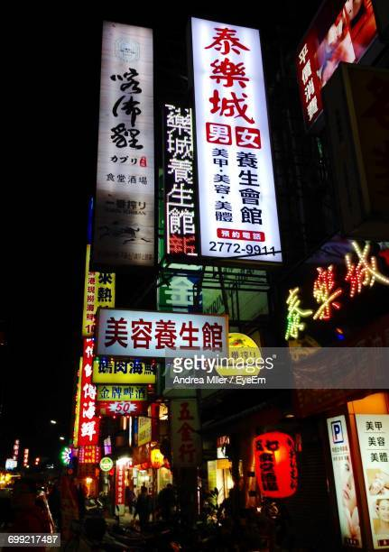 Information Sign For Sale At Night