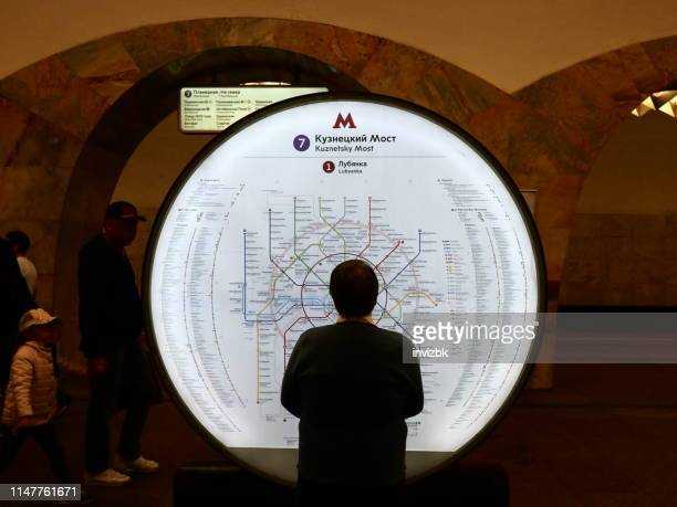information stand - moscow metro stock pictures, royalty-free photos & images