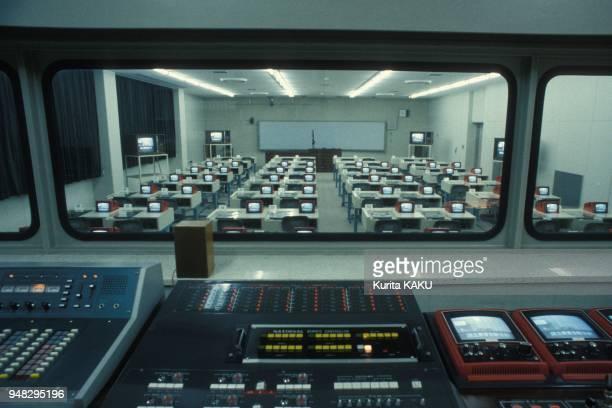 L'informatique dans une salle de conference en decembre 1984 a Tsukuba Japon