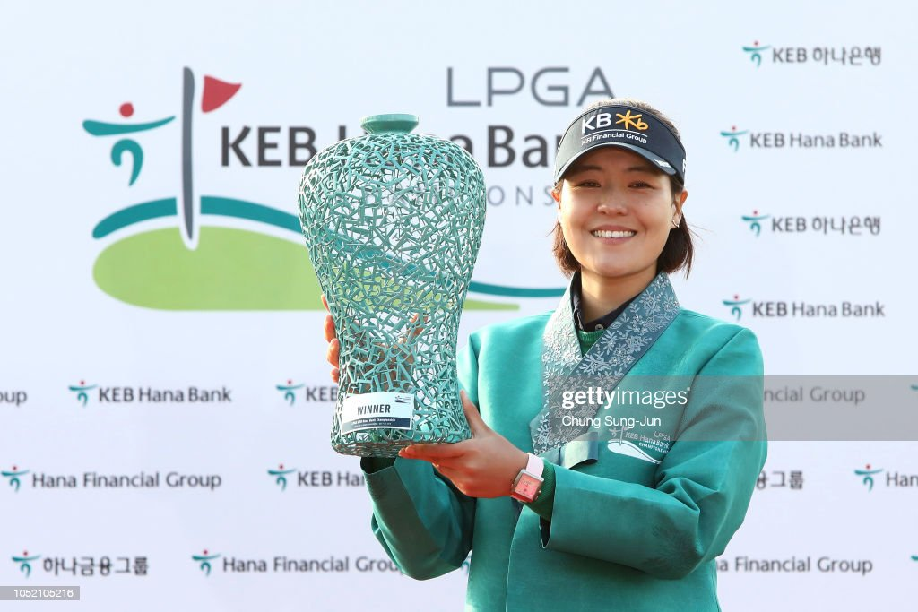 LPGA KEB Hana Bank Championship - Final Round : News Photo