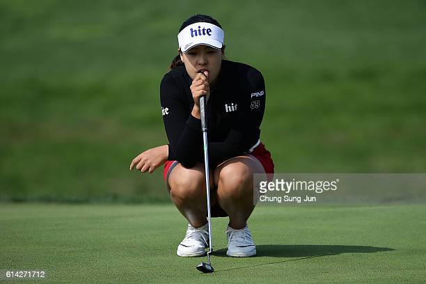 InGee Chun of South Korea looks over a green on the 9th hole during the first round of the LPGA KEBHana Bank Championship at the Sky 72 Golf Club...