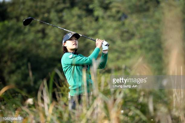 In-Gee Chun of South Korea plays a tee shot on the 18th hole during the final round of the LPGA KEB Hana Bank Championship at Sky 72 Golf Club on...