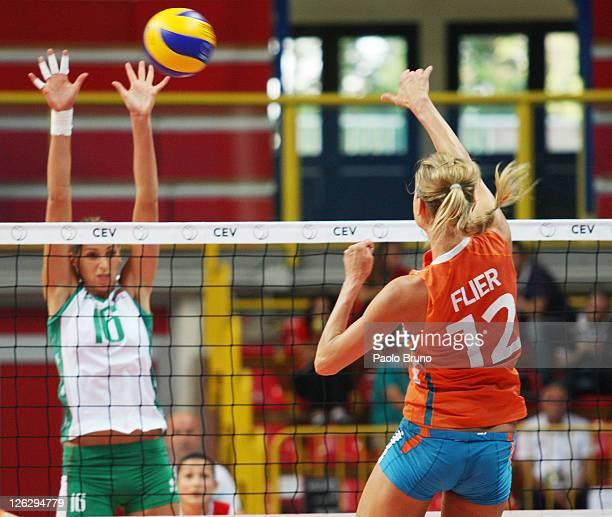 Women Volleyball European Championship: Women Volleyball European Championship Netherlands V