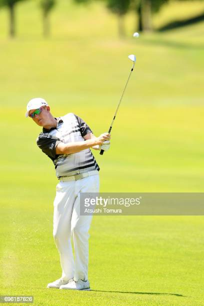 Inia Logan of New Zealand hits his second shot on the 18th hole during the third round of the 2017 TOYOTA Junior Golf World Cup at the Chukyo Golf...