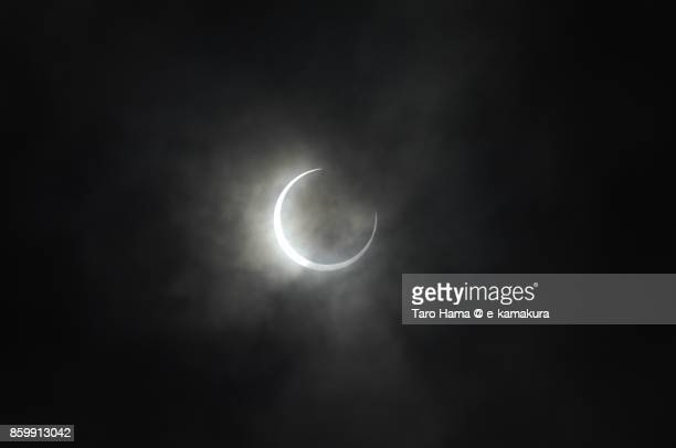 Initial stage of annular solar eclipse seen in Japan in 2012 May