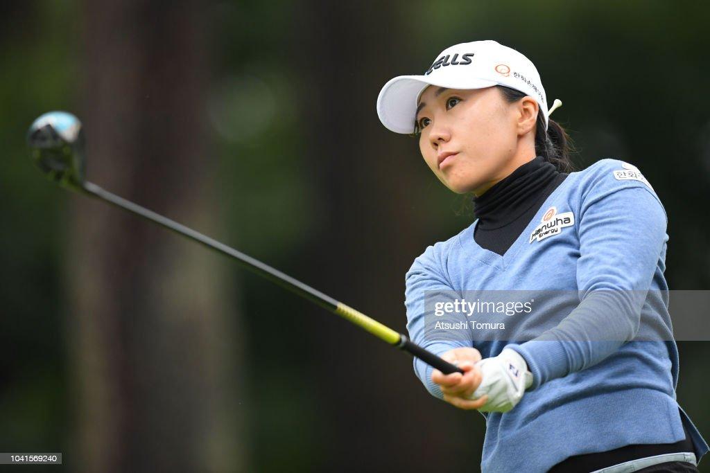 Japan Women's Open Golf Championship - Round One : News Photo