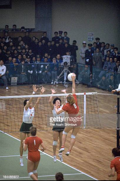 Inna Ryskal of Soviet Union spikes the ball during the Women's Volleyball final between Japan and Soviet Union during Tokyo Olympic at Komazawa...