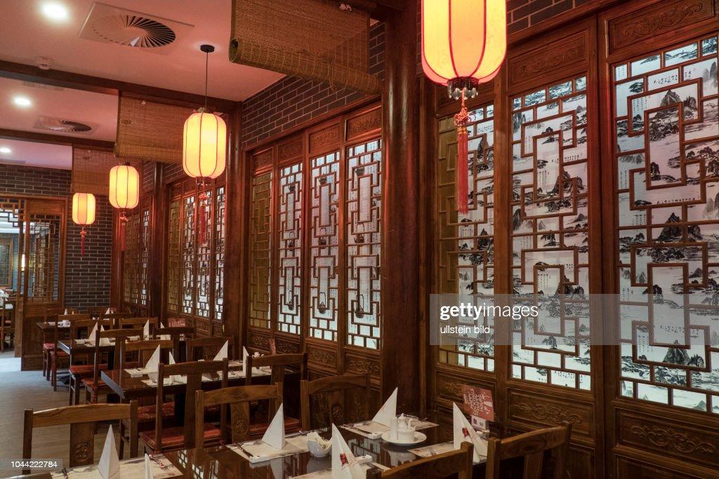 Inneneinrichtung Des Chinesischen Restaurants Royal Gourmet In