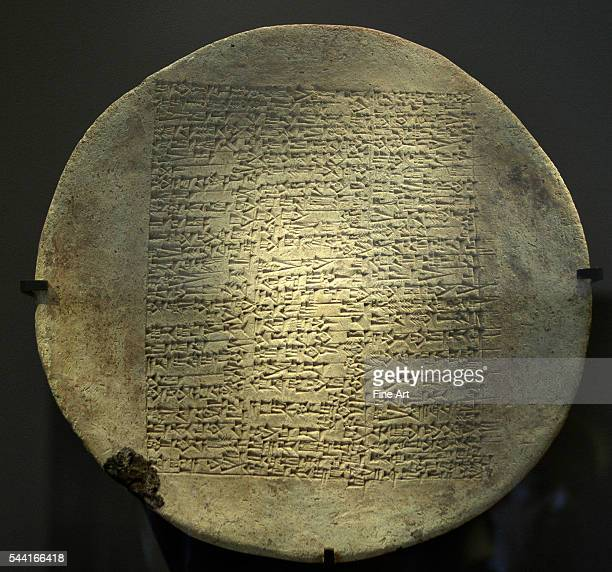 Inscripted terracotta disk of YahdunLim king of Mari