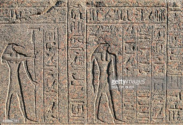 Inscription and relief of Thoth and Horus Amenhotep's sarcophagus Memphis Egypt Egyptian civilisation New Kingdom Dynasty XIX