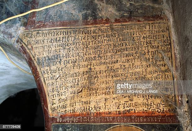 Inscription fresco by Ioannis Pagomenos in the Church of Agios Georgios Anidri Crete Greece 14th century