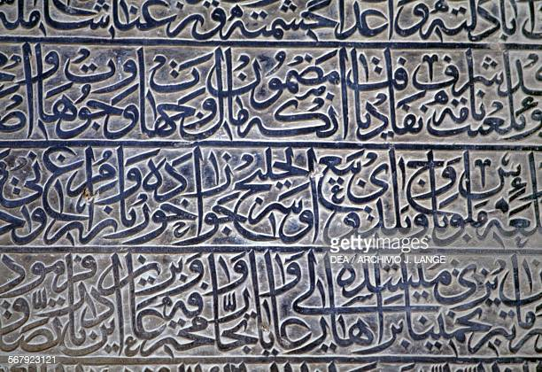 Inscription in the Jameh Mosque Isfahan Iran 12th century