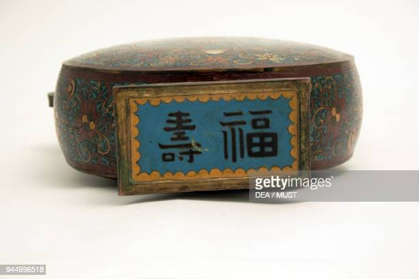 Inscription on the base of a bronze and cloisonne enamel vase 18601890 height 30 cm Japan 19th century