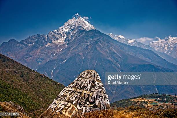 Inscription on the stone on Everest base camp trekking route, Nepal - April 26, 2016