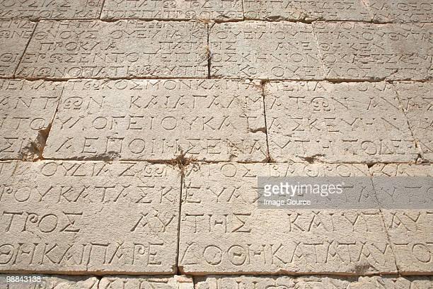 Inscription on wall at ruins of patara in turkey