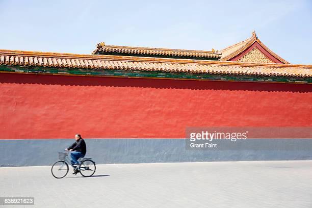 Inside Forbidden City palace.