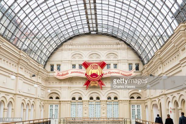 inside gum department store ;image taken from within or near the kremlin area of moscow. september - {{asset.href}} stock pictures, royalty-free photos & images